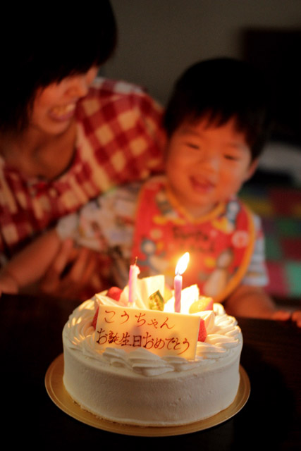 Happy Birthday♪_e0153125_17551647.jpg