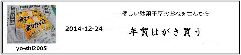 e0033229_1939877.jpg