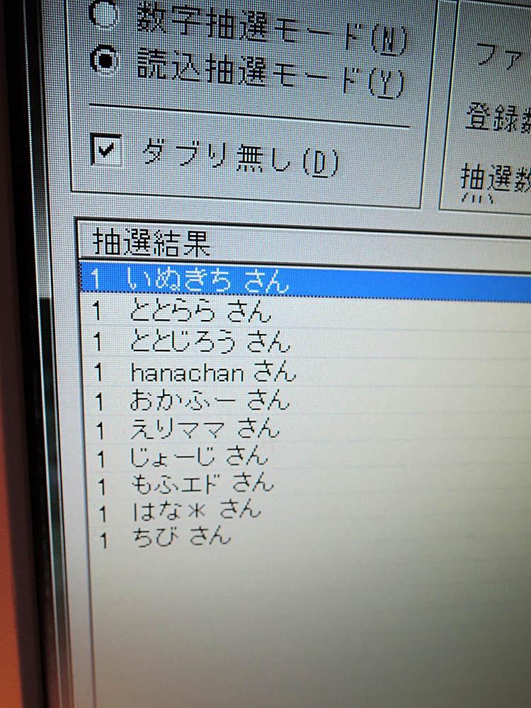 c0062832_7142215.jpg