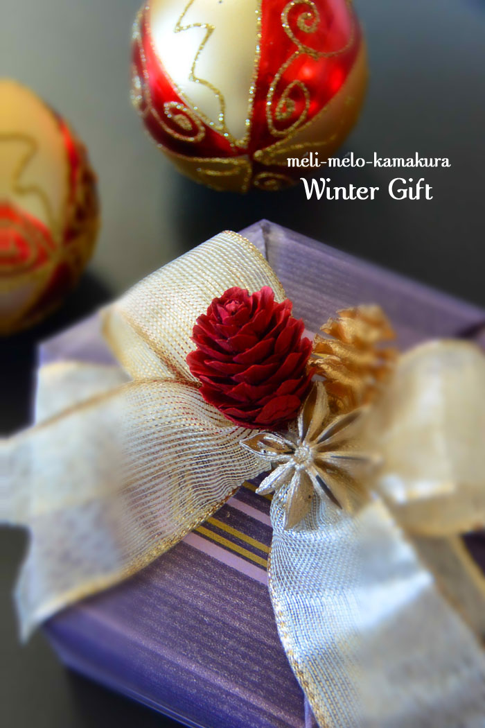 ◆Wrapping*Winter Gift_f0251032_1125365.jpg