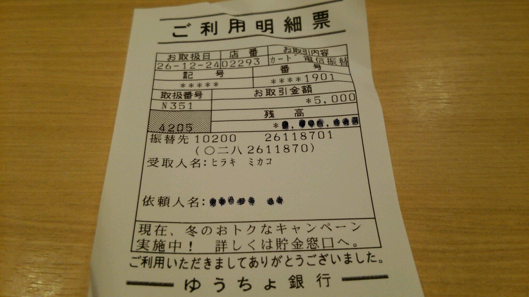 c0325437_18102987.jpg