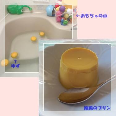 b0254145_11122492.jpg