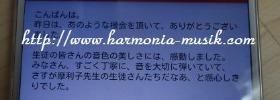"""ピアノ指導☆""""聴いて・・""""_d0165645_1538599.jpg"""