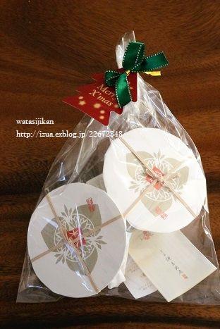 2014.友人からのクリスマスプレゼント_e0214646_23153566.jpg