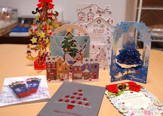 クリスマスカード&山食_f0191248_5503049.jpg