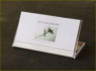 《 2015年(画室『游』)カレンダー Ⅻ 》 _f0159856_12345415.jpg