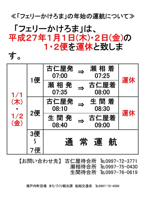 b0177163_11592551.jpg
