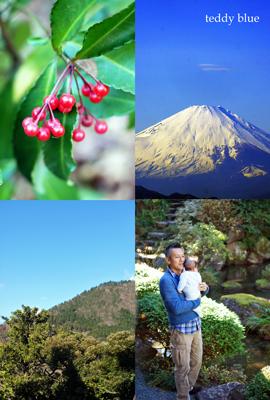 Fujiya Hotel Hakone  箱根 富士屋ホテル_e0253364_20251364.jpg