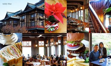 Fujiya Hotel Hakone  箱根 富士屋ホテル_e0253364_2041113.jpg