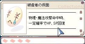 b0094365_17534011.jpg