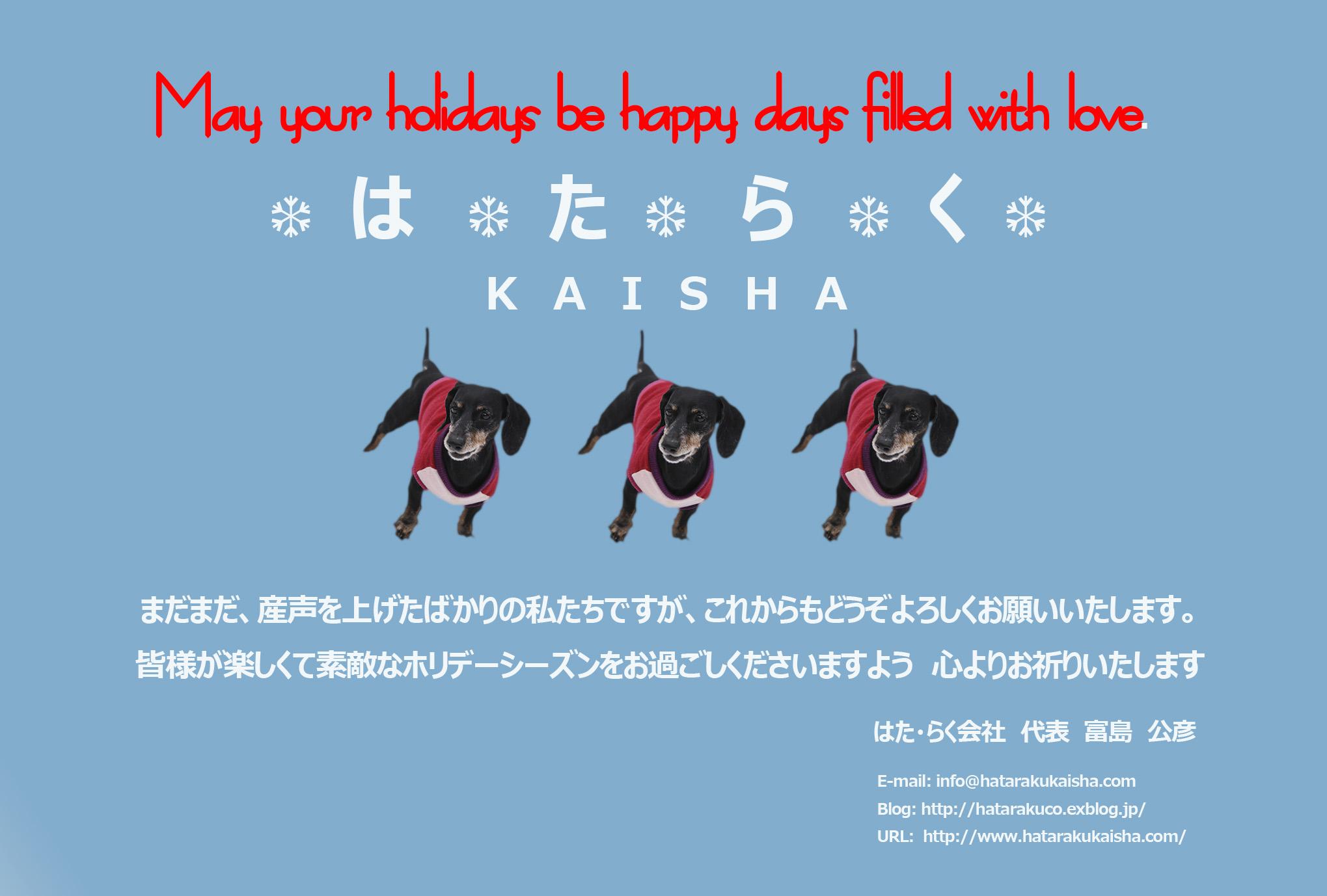 Merry Christmas!!_f0347877_174343.jpg