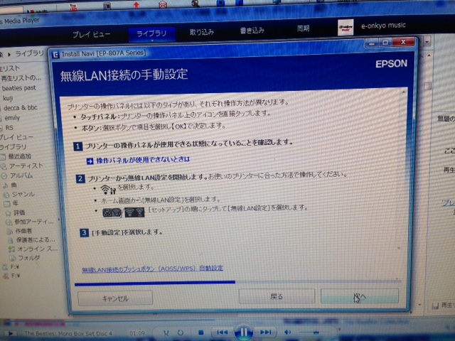 c0023278_11104332.jpg