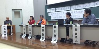 沖縄の自己決定権を国連に直訴へ _f0150886_1724671.jpg
