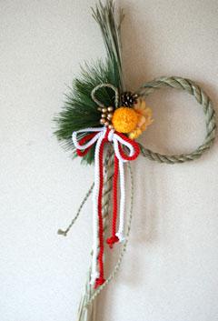12月スペシャルイベント、お正月飾り作りとクリスマスランチの会_b0065587_2213186.jpg