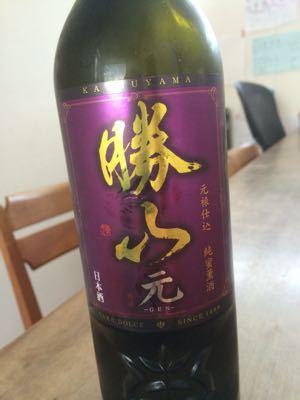 勝山のお酒_f0018889_14174642.jpg