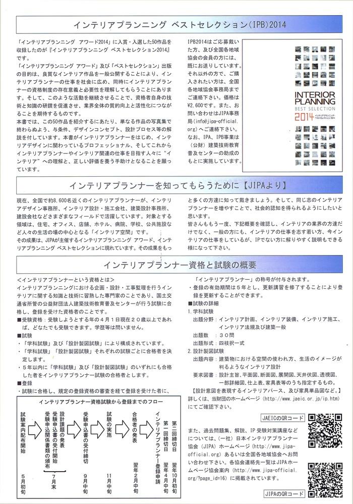 b0071291_18344216.jpg