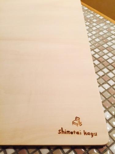 shimotai サンタ_a0134394_09082233.jpg