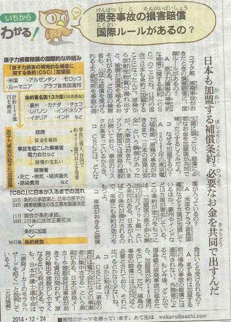 2014年12月24日 日本海軍関連土浦航空隊  その8_d0249595_11373990.jpg