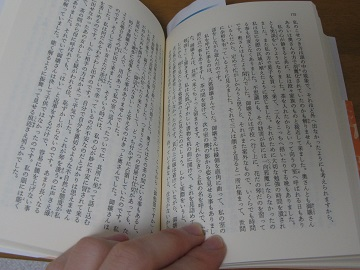f0103797_19483937.jpg