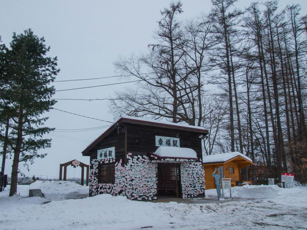 """リス・リス・・・幸福駅で・・・""""ハッピー・クリスマス""""_f0276498_23271669.jpg"""