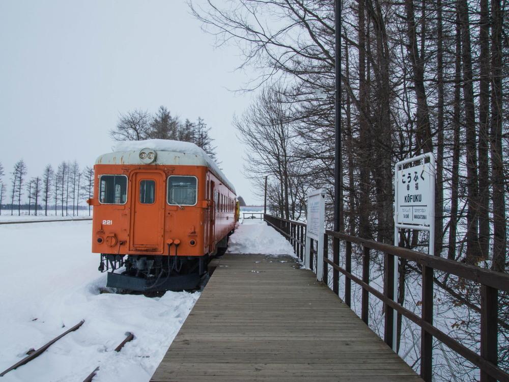 """リス・リス・・・幸福駅で・・・""""ハッピー・クリスマス""""_f0276498_23284955.jpg"""