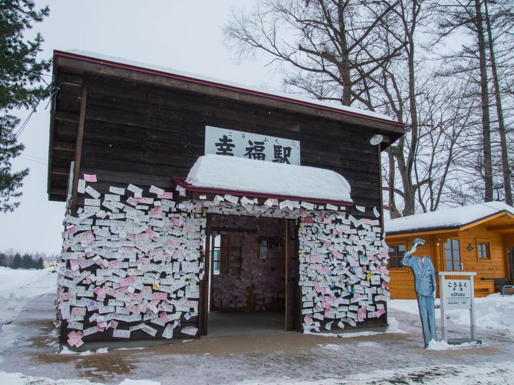 """リス・リス・・・幸福駅で・・・""""ハッピー・クリスマス""""_f0276498_23290677.jpg"""