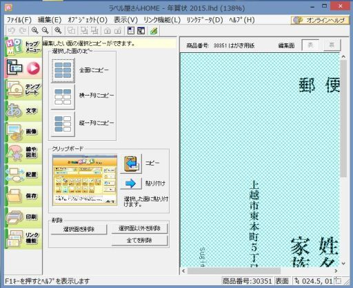 b0013099_19111667.jpg