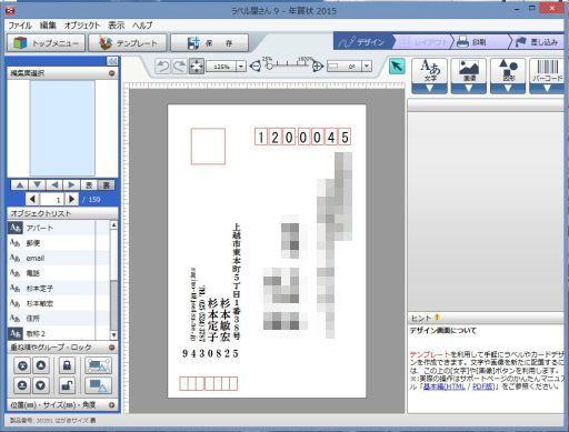 b0013099_19124342.jpg