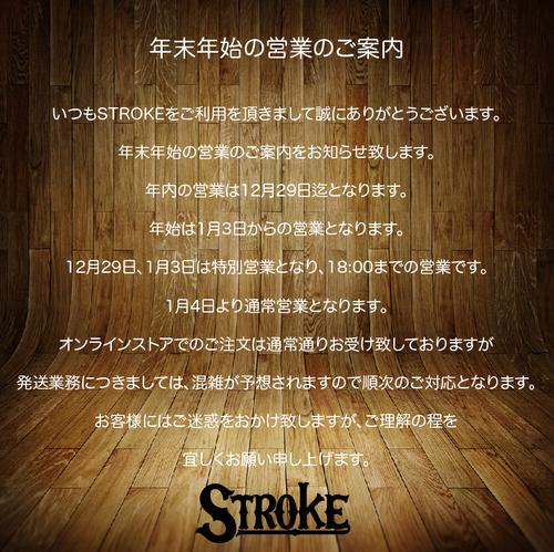 information!!!!!!!_d0101000_16595713.png