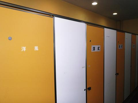 洋式or洋風_b0074601_23182753.jpg