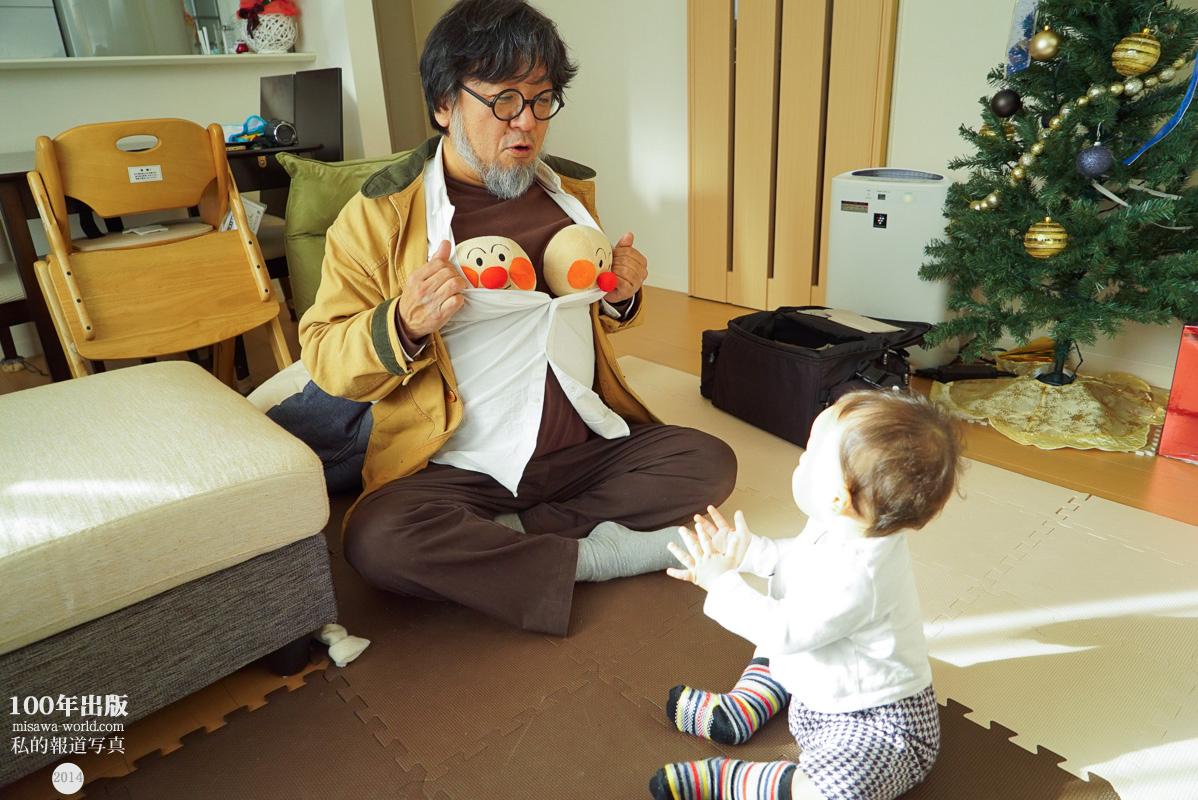 12/23 一発芸ボヨヨン〜_a0120304_142962.jpg