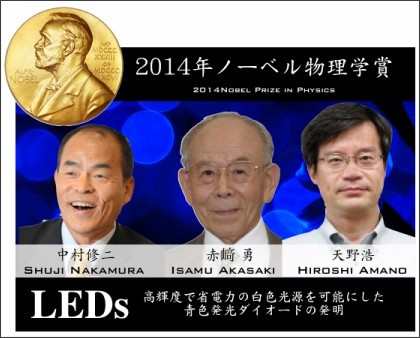 高輝度発光ダイオード発明の国、日本のクリスマスイルミネーションがすごい!_e0171614_2231528.jpg