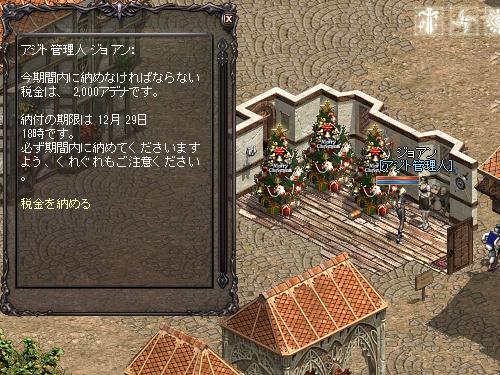 b0056117_10251125.jpg