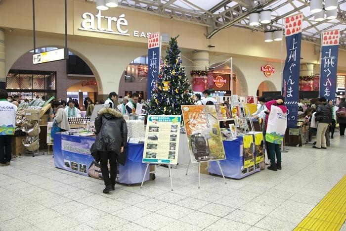 ぐんま産直市2014上野駅_a0243720_14585294.jpg