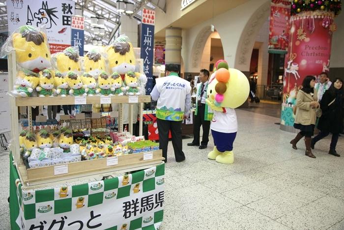 ぐんま産直市2014上野駅_a0243720_14585919.jpg