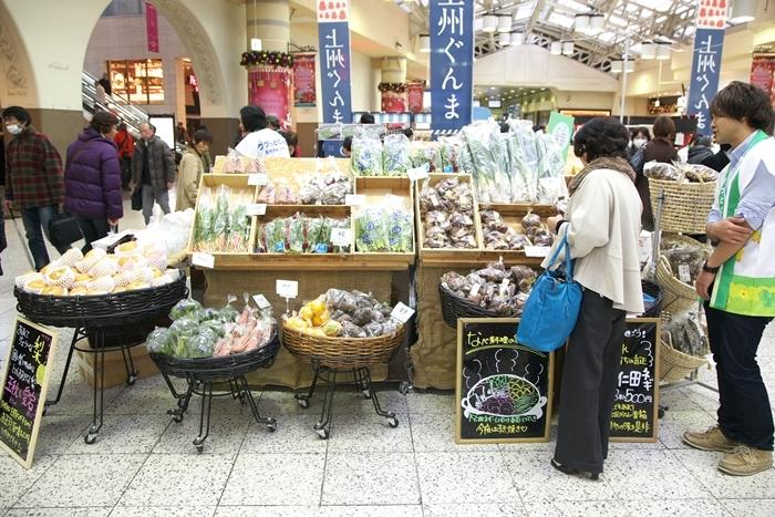 ぐんま産直市2014上野駅_a0243720_14594934.jpg