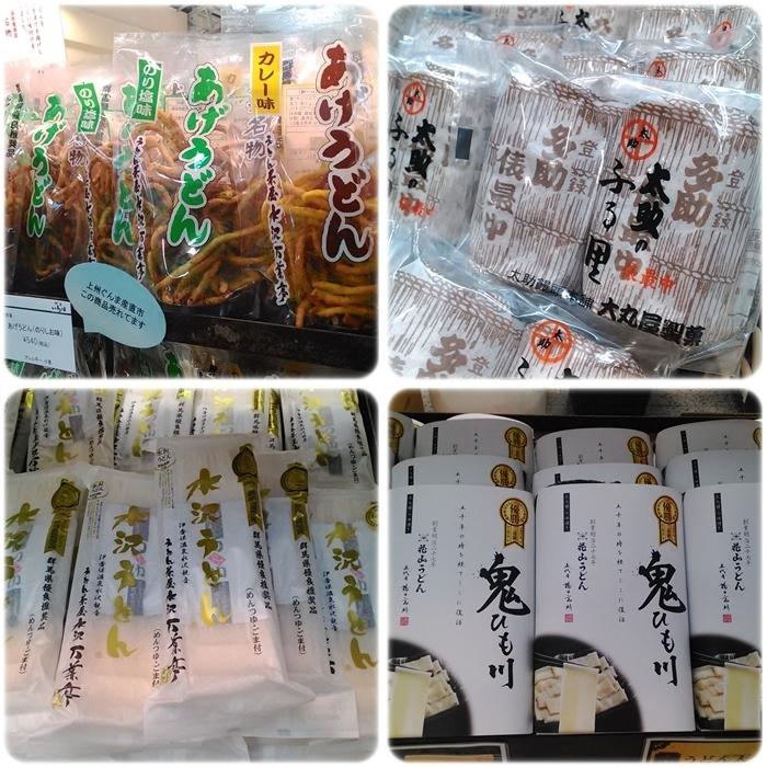 ぐんま産直市2014上野駅_a0243720_15003357.jpg