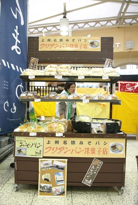 ぐんま産直市2014上野駅_a0243720_15010382.jpg
