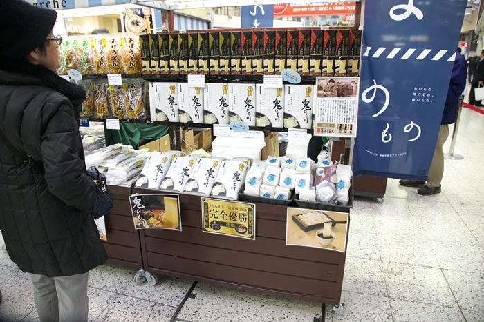 ぐんま産直市2014上野駅_a0243720_15013991.jpg