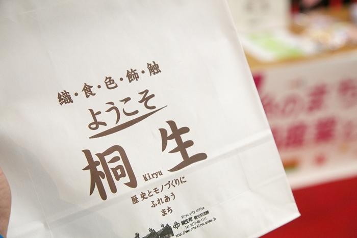 ぐんま産直市2014上野駅_a0243720_15032750.jpg