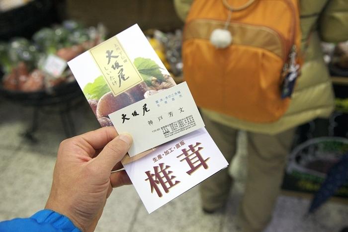 ぐんま産直市2014上野駅_a0243720_15040266.jpg