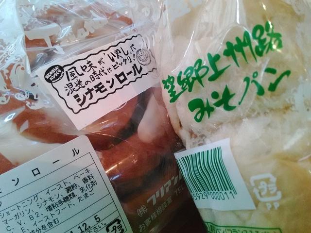 ぐんま産直市2014上野駅_a0243720_15112481.jpg