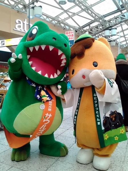 ぐんま産直市2014上野駅_a0243720_15114037.jpg