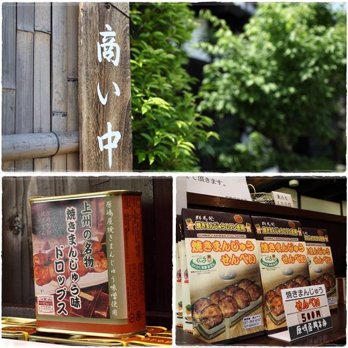 ぐんま産直市2014上野駅_a0243720_16032152.jpg
