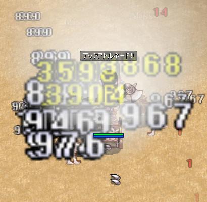 f0089123_01185098.jpg