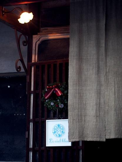 Le ciel bleu Chrstmas shop closeです。_b0197225_188478.jpg