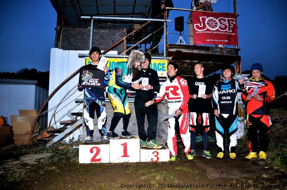 2014 JOSF FINAL RACE VOL10:コース外の風景_b0065730_20531241.jpg
