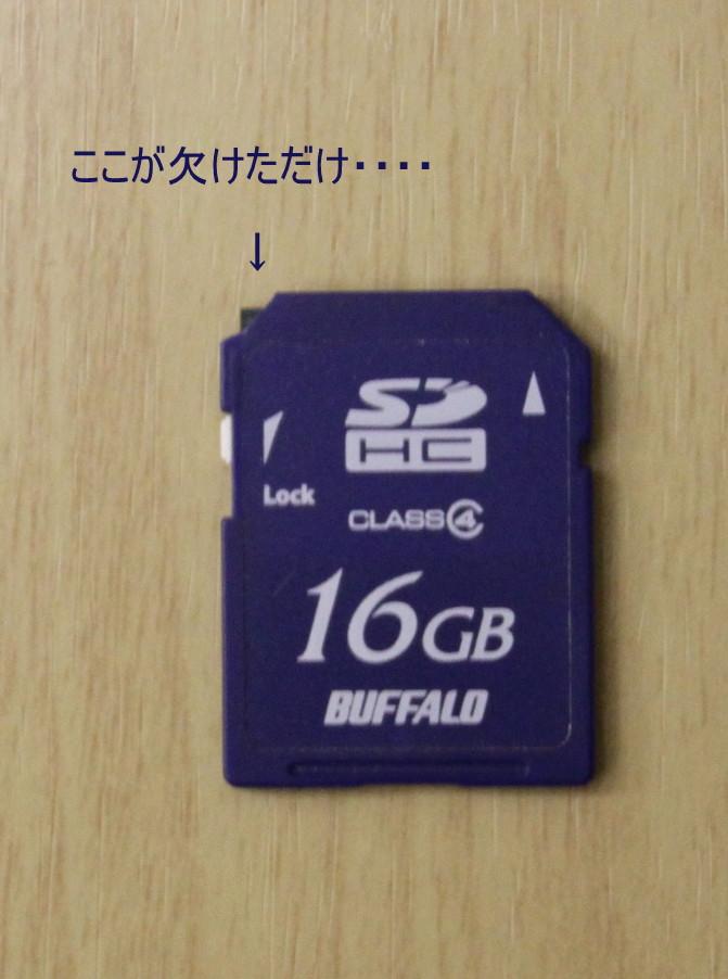b0193632_18141564.jpg