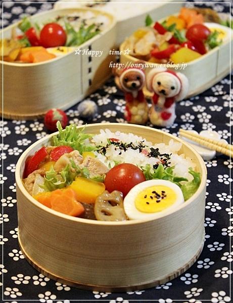 豚肉とパプリカ白菜で塩麹炒め弁当♪_f0348032_19033153.jpg