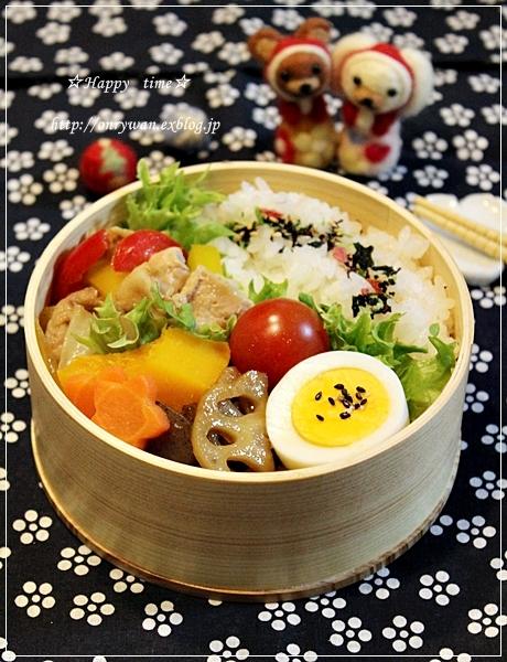 豚肉とパプリカ白菜で塩麹炒め弁当♪_f0348032_19034059.jpg